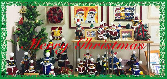 山下絵理奈 クリスマスフェア 開催中です。12/25まで