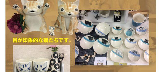 うらら工房☆猫にゃん陶器フェア